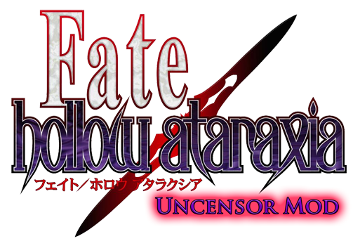 Fate Hollow Ataraxia Uncensored
